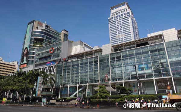 曼谷最大百貨城Central World中央世界購物中心