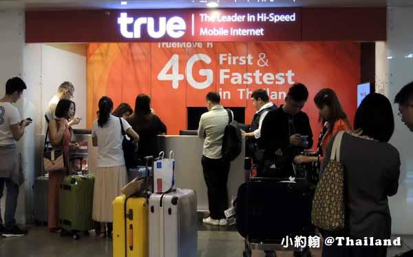 曼谷廊曼機場]辦手機上網SIM卡,TrueMove電信無限上網