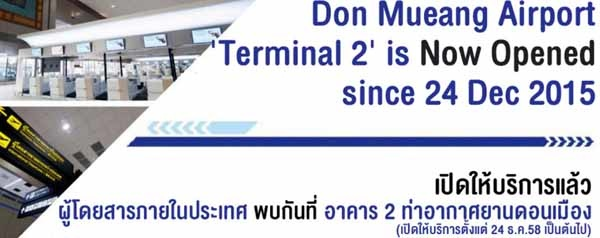 Don Mueang International Airport (DMK) Terminal2開幕.jpg