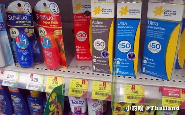 泰國比台灣貴泰多的生活用品 防曬乳.jpg
