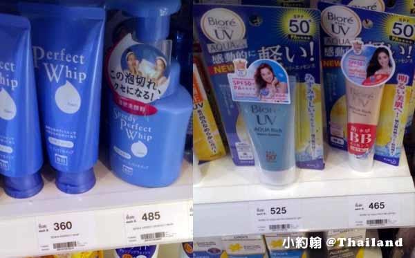 泰國比台灣貴泰多的生活用品 日本洗面乳 防曬.jpg