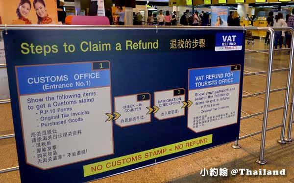 曼谷廊曼機場出境準備飛回灣的流程VAT退稅步驟.jpg
