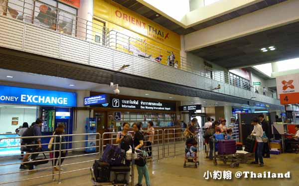 曼谷廊曼機場出境準備飛回灣的流程-行李檢查.jpg