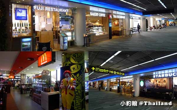 曼谷廊曼機場出境準備飛回灣-麥當勞 星巴克 fuji.jpg