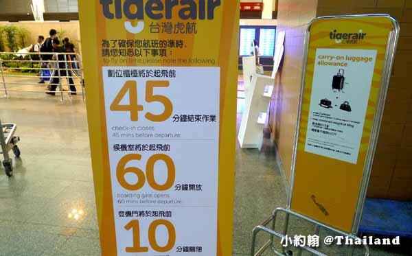 曼谷廊曼機場出境準備飛回灣的流程-台灣虎航.jpg