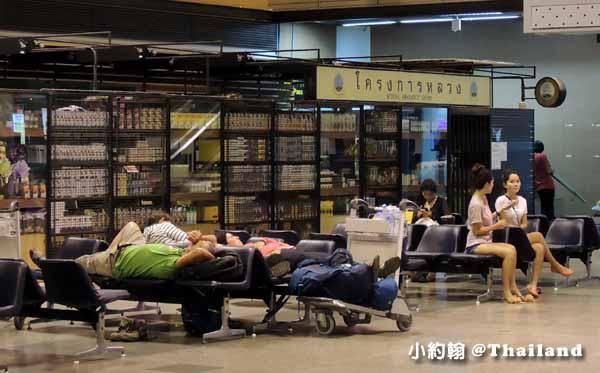 曼谷廊曼機場出境準備飛回灣-皇家計畫商店.jpg