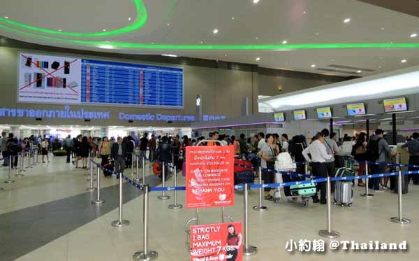 Don Muang Airport廊曼機場第二航廈Terminal2(T2)2.jpg