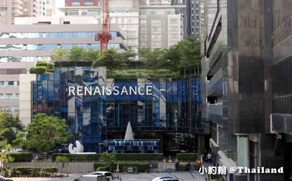 Renaissance Bangkok Ratchaprasong Hotel曼谷萬麗飯店@Chit Lom奇隆站.jpg