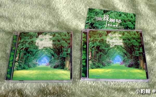 發燒片]凱文柯恩Kevin Kern綠鋼琴In the Enchanted Garden.jpg