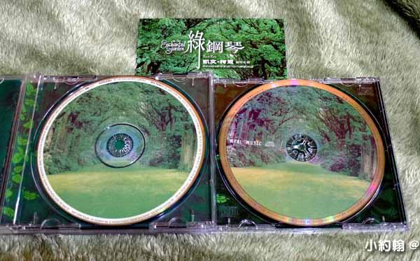 發燒片]凱文柯恩Kevin Kern綠鋼琴In the Enchanted Garden2.jpg