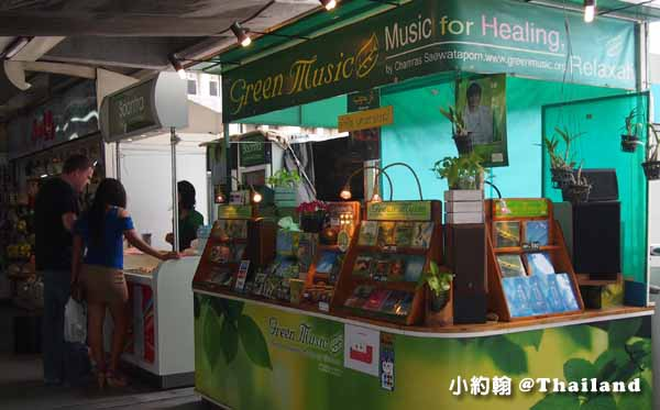泰國曼谷Green Music輕音樂National Stadium Healing Music and Spa music
