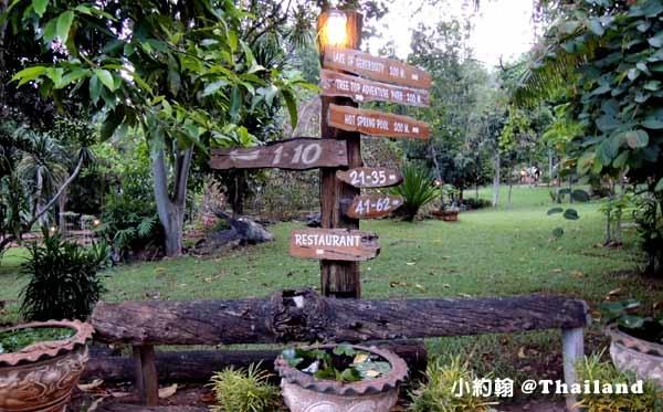 Home Phutoey River Kwai Resort@Kanchanaburi桂河山林度假村7.jpg