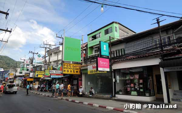 普吉島Phuket芭東區背包客棧]Patong backpacker Hostel,Lupta Hostel.jpg