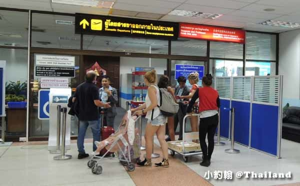 泰國獅子航空Thai Lion air(獅航)普吉島飛回曼谷流程2.jpg