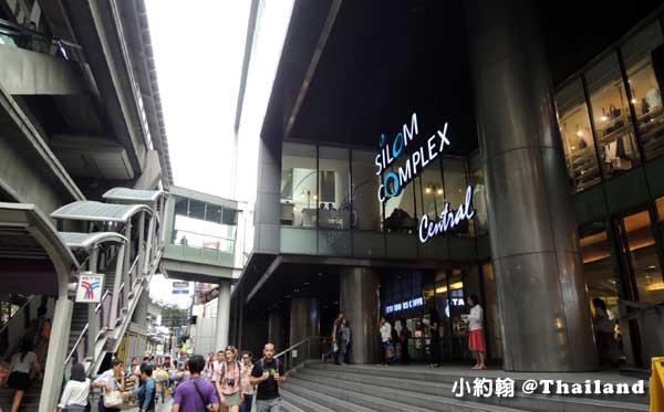 泰國曼谷SILOM COMPLEX上班族生活百貨