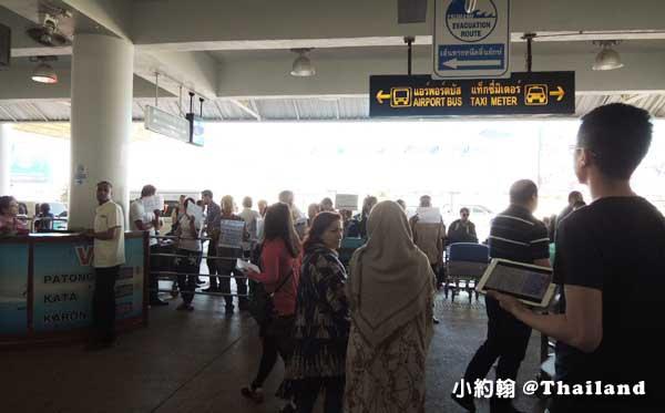 普吉島機場接送Phuket Airport Transfer個人經驗.jpg