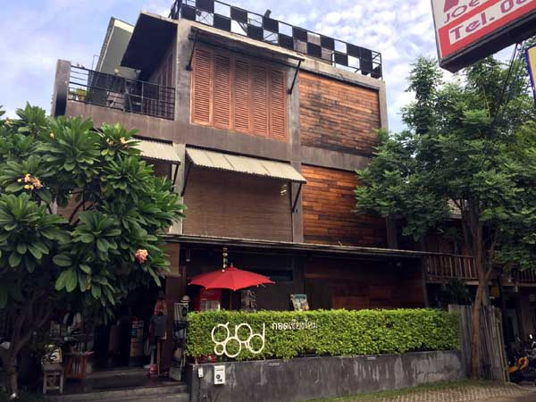 Gord ChiangMai清邁古城巷弄中清新小旅館0.jpg