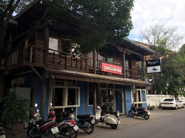 Good Morning Chiang Mai Tropical Inn早安清邁熱帶旅館3.jpg