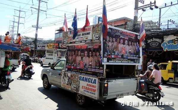 泰國曼谷正宗泰拳比賽Muay Thai.jpg