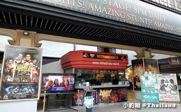 Asiatique河濱夜市的Muay Thai Live 泰拳表演秀.jpg