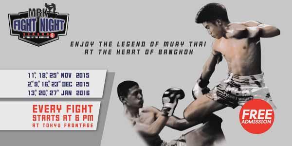 泰國曼谷MBK Center購物商場免費Muay Thai泰拳秀