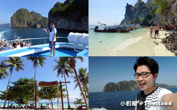 PP島一日遊Phi Phi Islands@普吉島Phuket.jpg