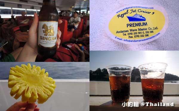 Phi Phi Island by Royal Jet Cruiser9@andamanwavemaster3.jpg