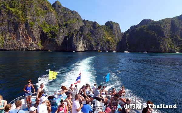 Phi Phi Island by Royal Jet Cruiser9@andamanwavemaster4.jpg