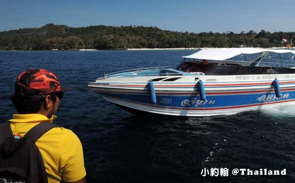 Phi Phi IslandsPP島一日遊speed boat2.jpg