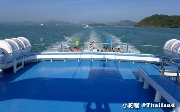 Andaman Wave Master Premium Royal Jet Cruiser9套票