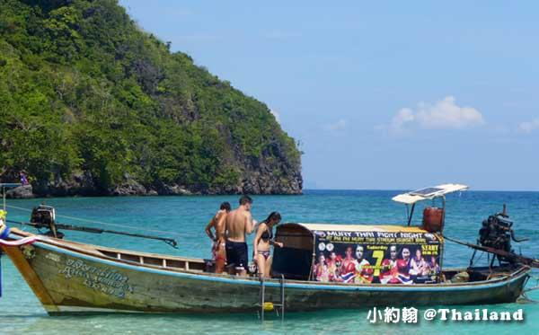 Mosquito island蚊子島@Phi Phi Islands長尾船.jpg