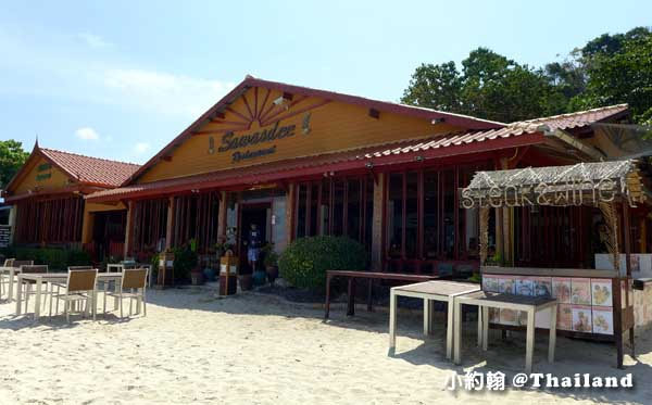 Sawasdee Thai Restaurant@Phi Phi Islands.jpg