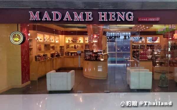 泰國必買Madame Heng興太太手工皂分店.jpg