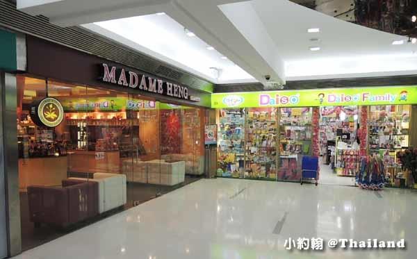 泰國必買Madame Heng興太太手工皂Sala Daeng.jpg