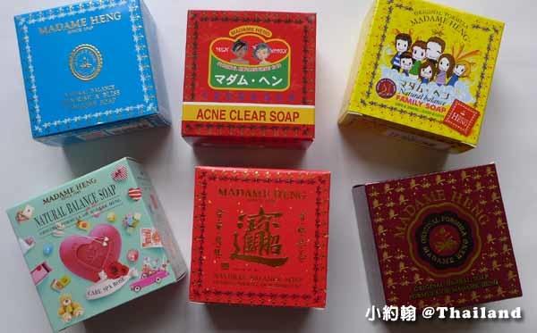 泰國必買Madame Heng興太太手工皂0.jpg