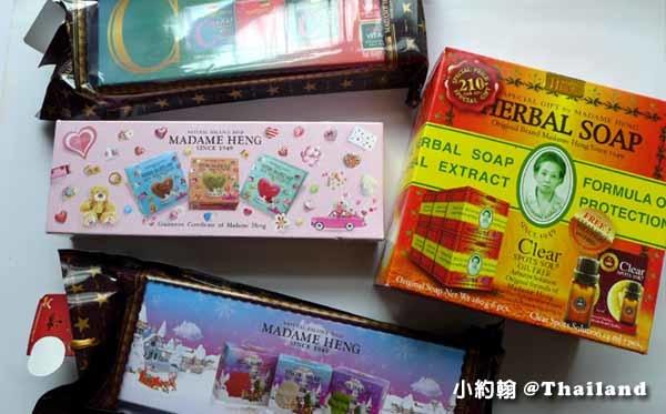 泰國必買Madame Heng興太太手工皂1.jpg