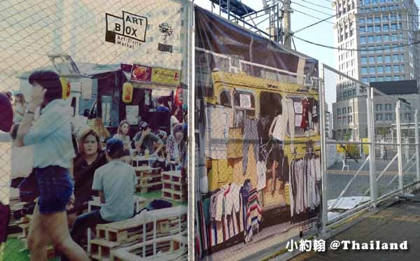 ART BOX Bangkok曼谷文青藝術貨櫃市集2