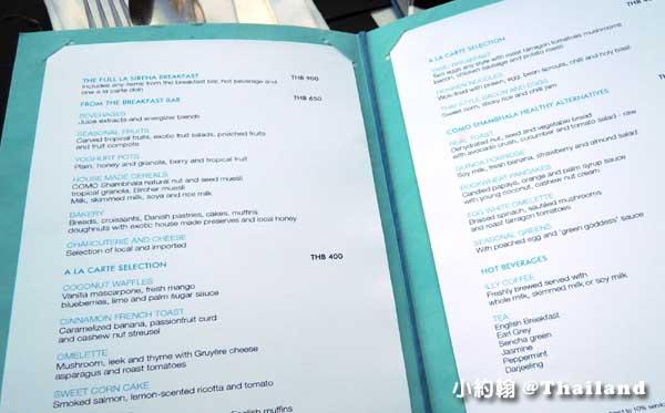 Point Yamu普吉島飯店早餐吧 菜單.jpg