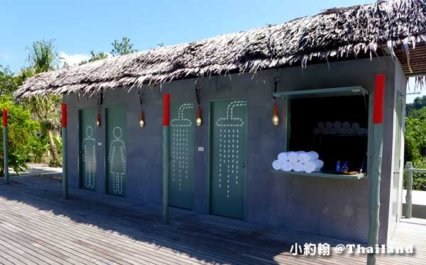 COMO Beach Club普吉島Naka Yai Island淋浴間.jpg