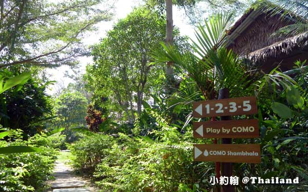 COMO Beach Club普吉島Naka Yai Island14.jpg