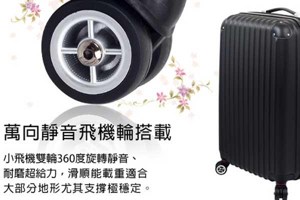 行李箱選購心得實用性-萬向靜音飛輪.jpg
