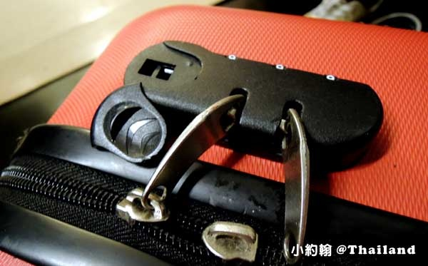 泰國曼谷-行李箱密碼鎖打不開.jpg