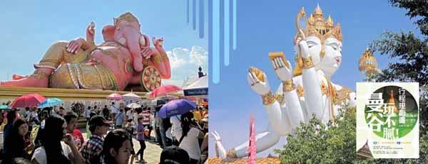 北柳府粉紅象神廟 收錄曼谷玩不膩行程規劃書