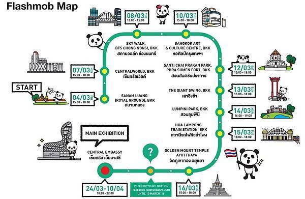 1600 Pandas+曼谷紙貓熊快閃活動Flashmob Map.jpg