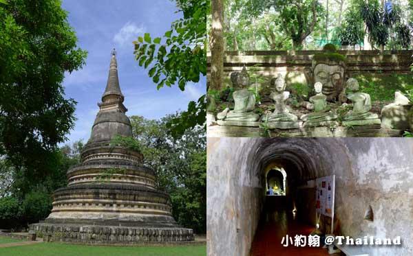 清邁Wat U Mong悟孟寺.jpg