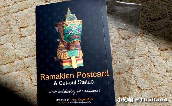 Ramakian Postcard泰國立體折紙名信片Ramakien.jpg