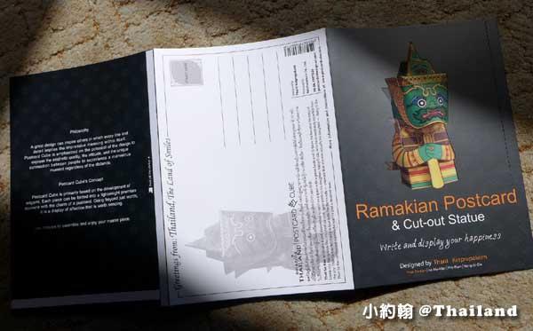 Ramakian Postcard泰國立體折紙名信片Ramakien 2.jpg