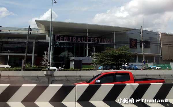 Central Festival Phuket Shopping Malls.jpg