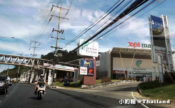 Central Festival Phuket Shopping Malls3.jpg