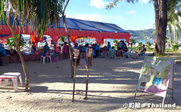 普吉島按摩Phuket MASSAGE Patong beach2.jpg